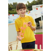 Polo de nino fruit of the loom 180 personalizado amarillo girasol