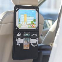 Funda soporte multiuso para coche personalizado